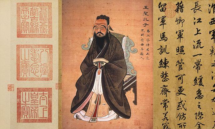 The Moral Of Confucius