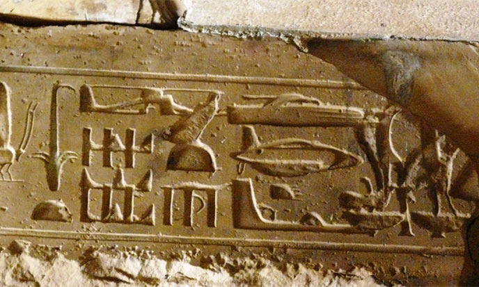 The Puzzling Glyphs Of Abydos