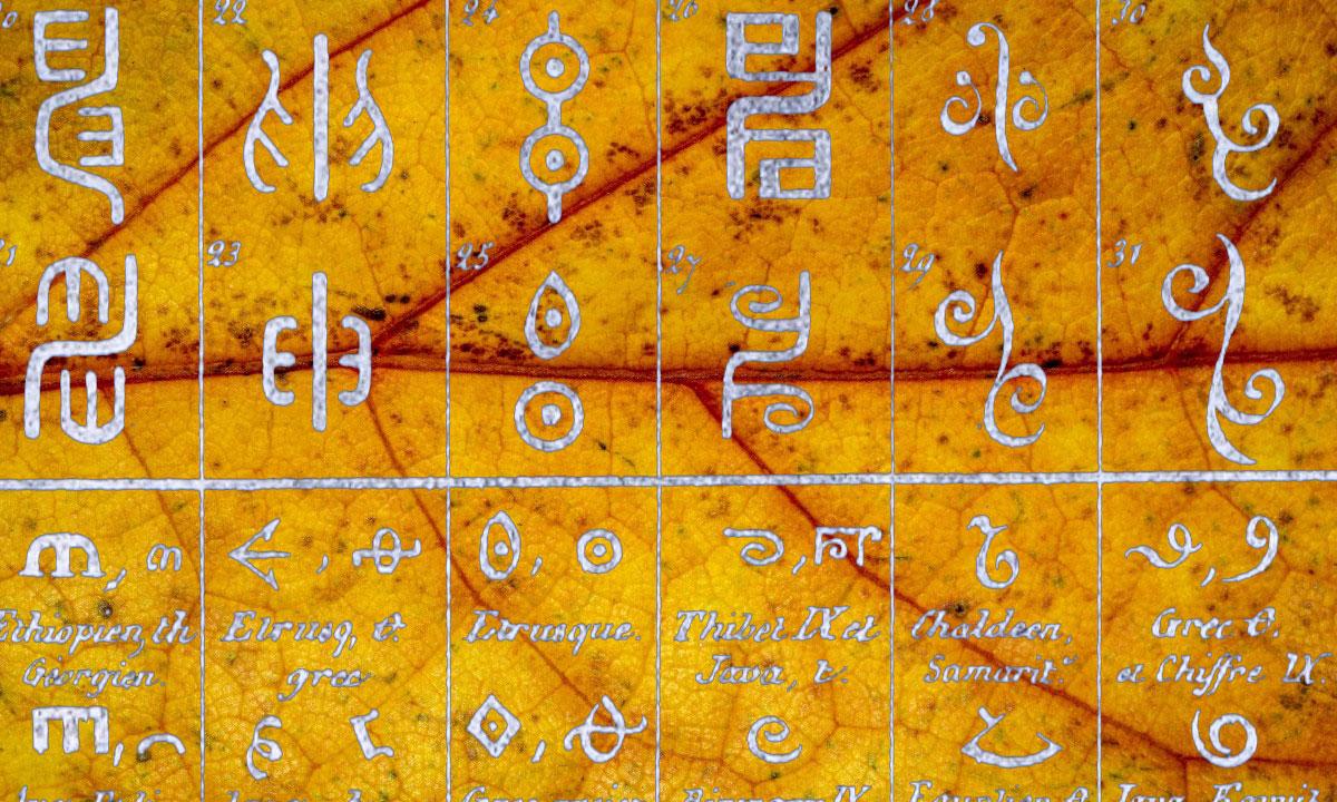 Chiffre En Tag origni archives - eden saga - english