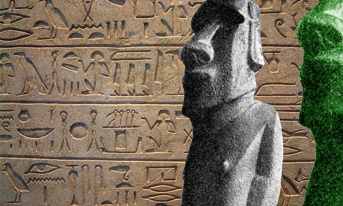 Decipher Hieroglyphs