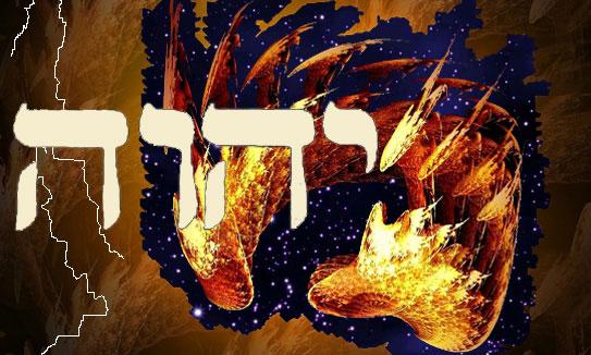 The Sound YHVH