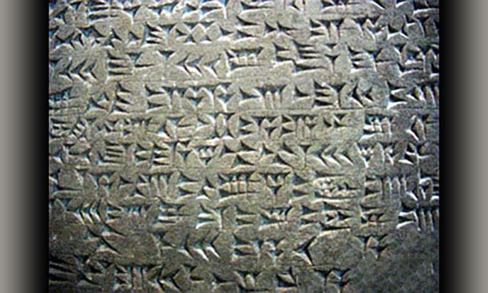 Cuneiforme-mesopotamie-688po