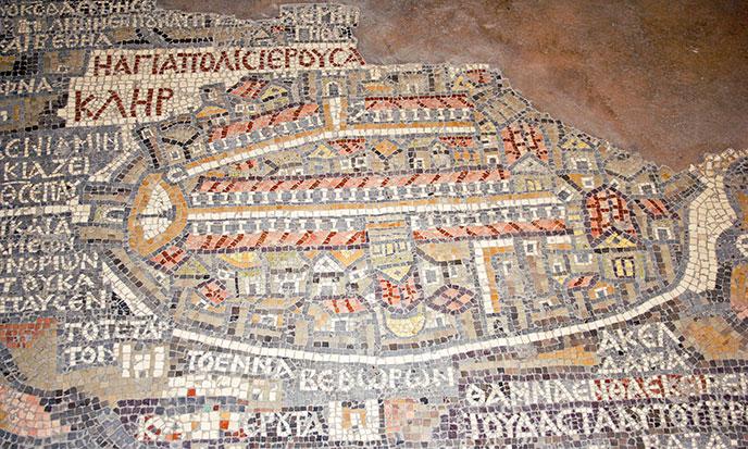 Madaba-Jerusalem-Mosaic-688po