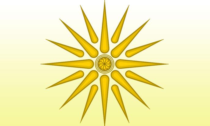 Vergina-soleil-688po