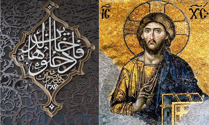 allah-jesus-mosaique-688po