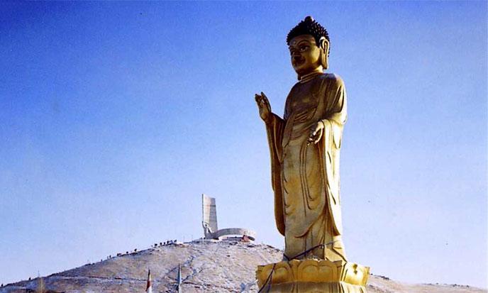 La sagesse de Lama