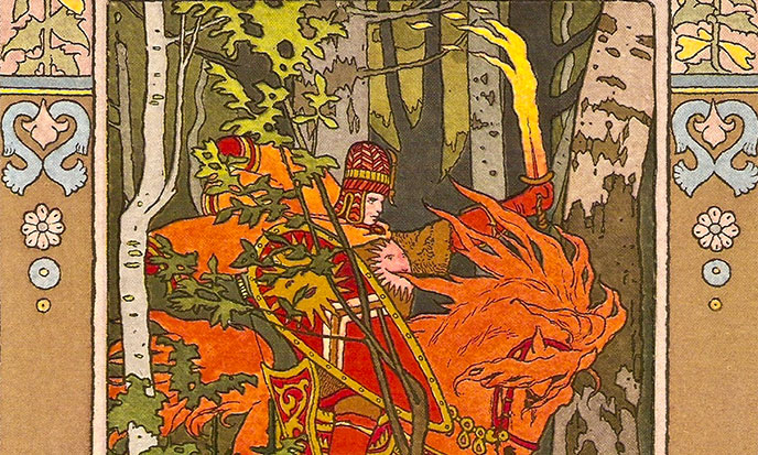 epee-flamboyante-fairy-tales-chevalier-688po