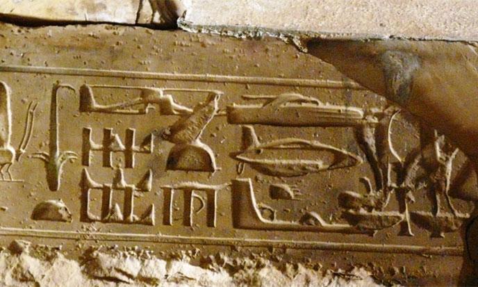 Etonnants glyphes d'Abydos