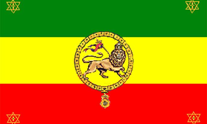 Imperial standard of Haile Selassie - By Jakub Handrlica (19 January ...