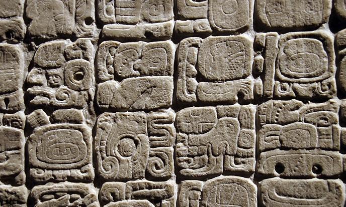 maya-bas-relief-musee-mexico-688po