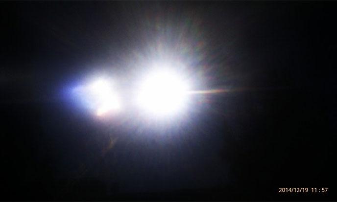 nibiru-visible-688po