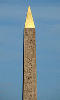 pyramidion-obelisque-concorde-200po