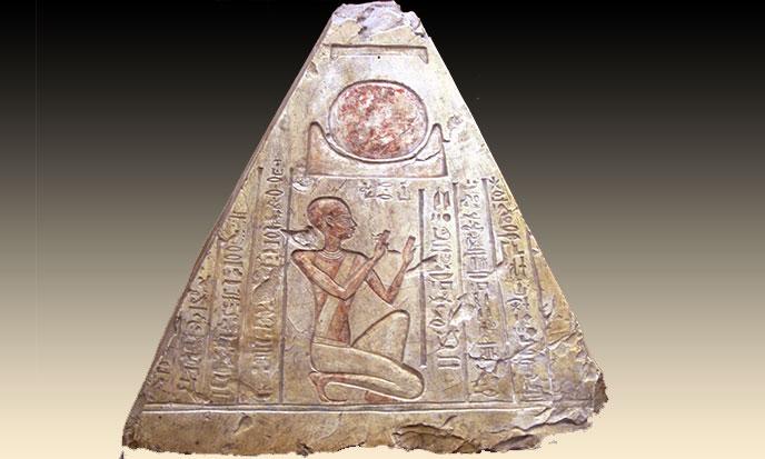 pyramidion-pierre-688po