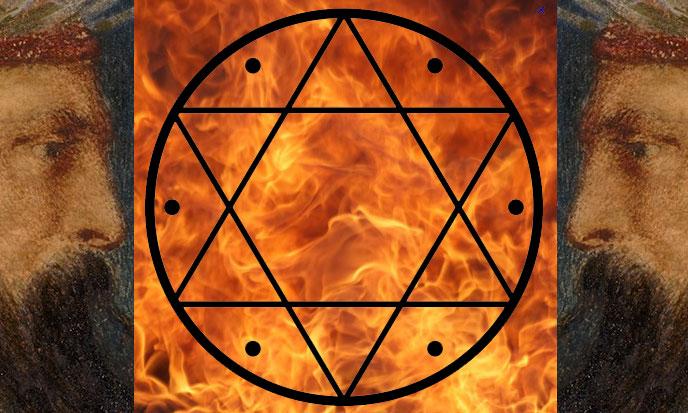 Le sceau de Salomon