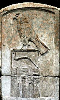 serpent-faucon-stele-du-roi-ouadjit-688po