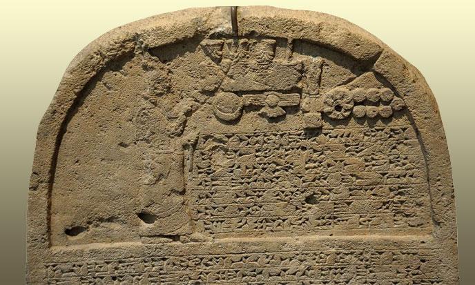 stele-senacherib-pinterest-688po