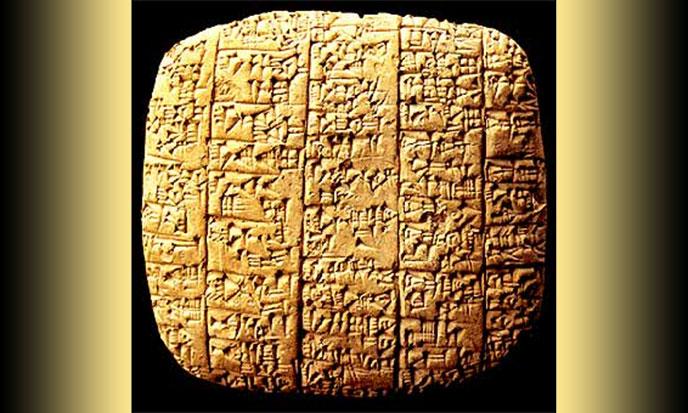 tablette-ebla-cuneiforme-688po